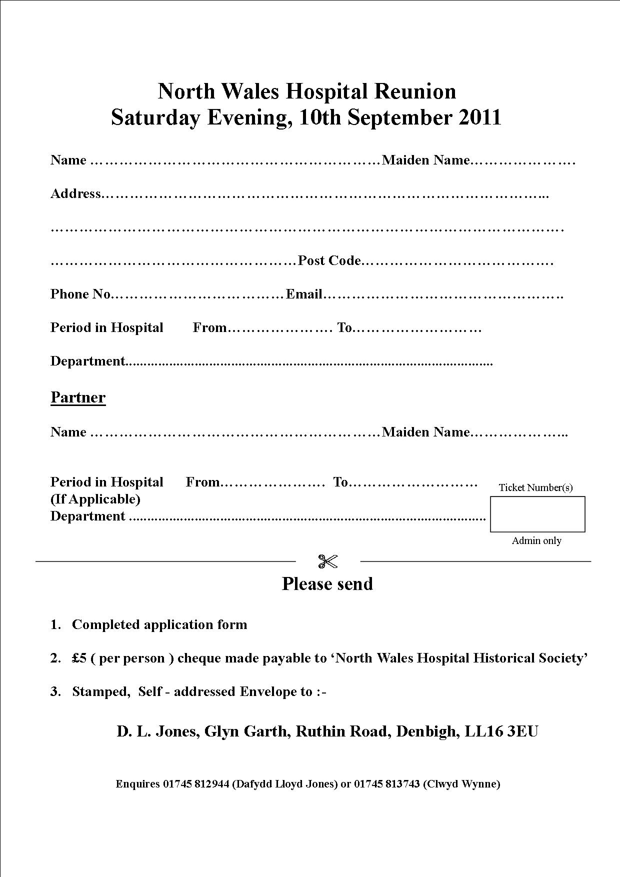 application form employment application form hospital guestbook guestbook archive links contact us