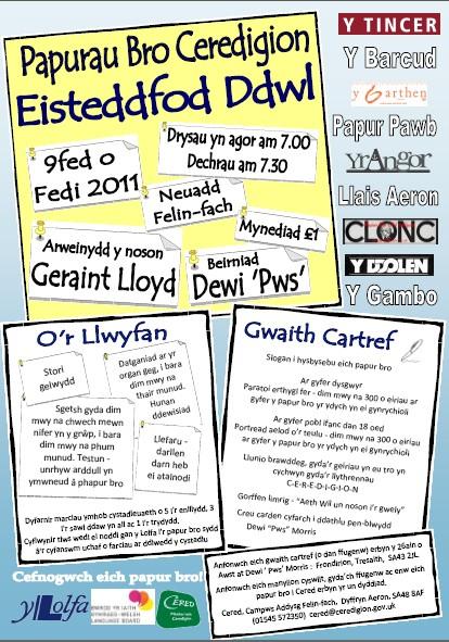 Eisteddfod 2011