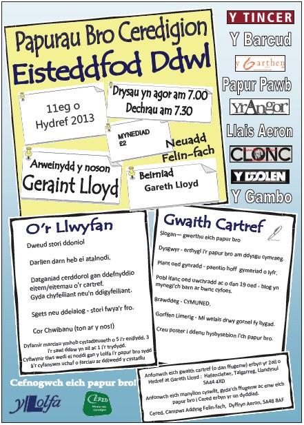Eisteddfod Ddwl