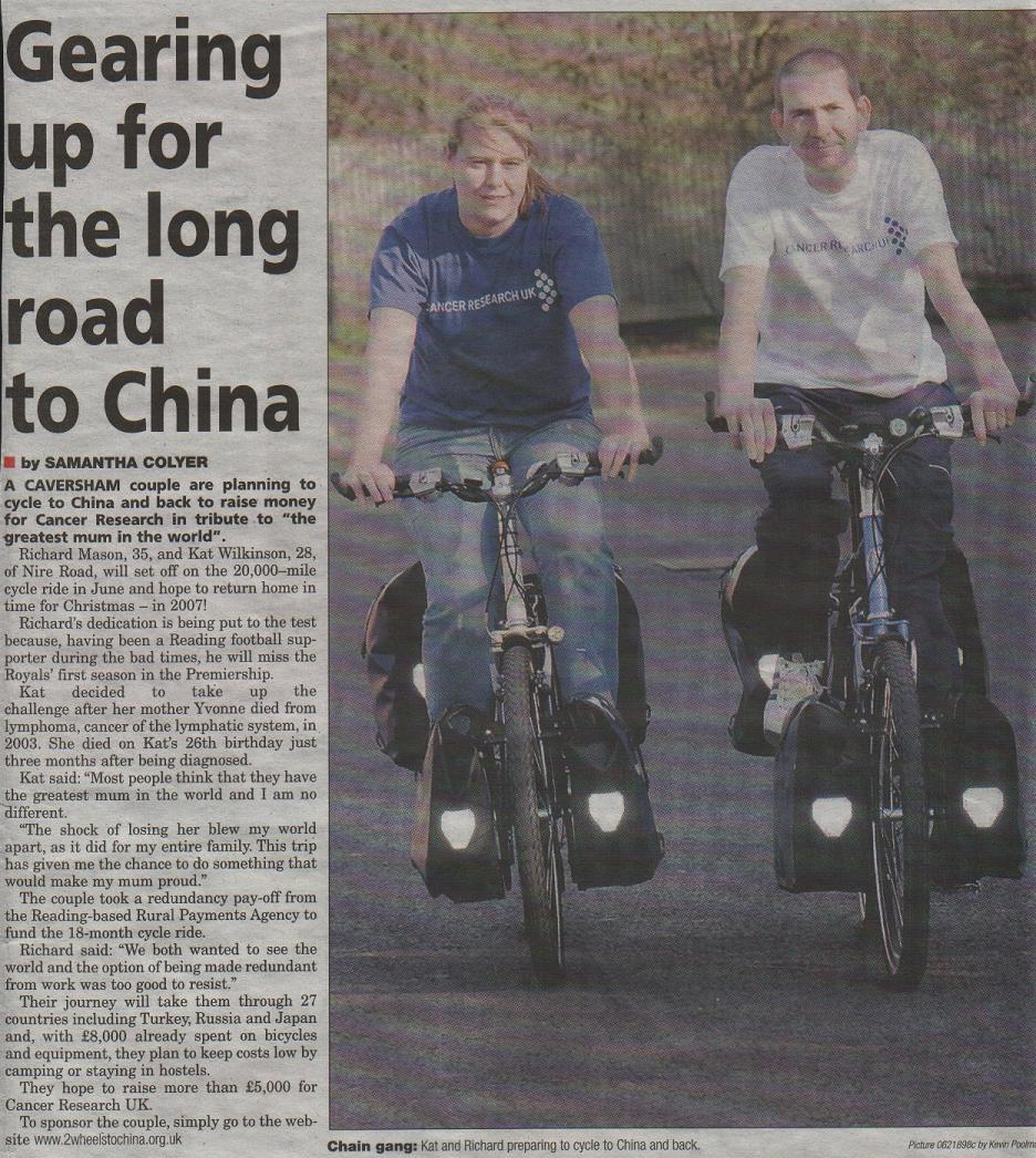 Reading Chronicle 26 April 2006.