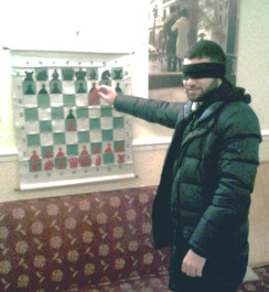 Henrik Stepanyan blindfolded.